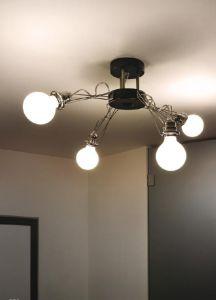 Wand- oder Deckeneluchte Matrix Quattro/P von Lumina